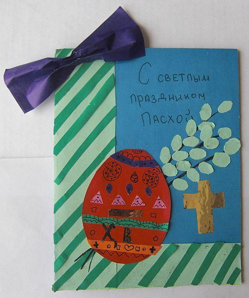 Окружной конкурс пасхальная открытка